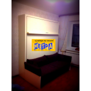 Откидной диван Москва с доставкой